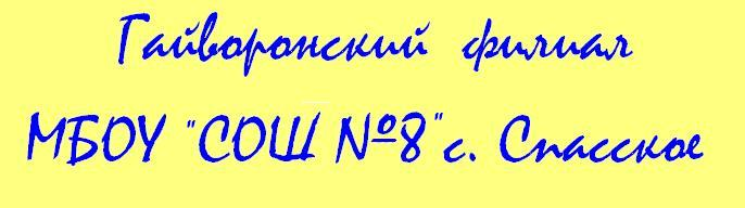 Погода в декабре в москве в 2013 году